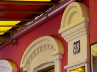 Elabuga, 咖啡馆/酒吧 Миллениум, Kazanskaya st, 房屋 28А