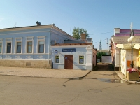 Elabuga, Kazanskaya st, house 28. Apartment house with a store on the ground-floor