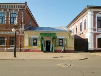 Elabuga, Kazanskaya st, house 30А. multi-purpose building