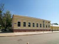 Elabuga, Kazanskaya st, 房屋 32