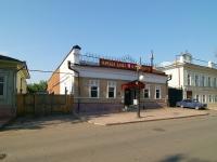 Елабуга, улица Казанская, дом 36А. магазин