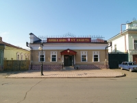 Elabuga, Kazanskaya st, house 36А. store