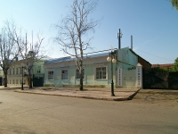 Elabuga, Kazanskaya st, house 36. office building