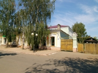 Елабуга, улица Казанская, дом 37. магазин