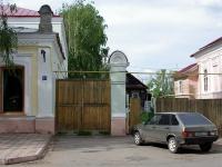 Elabuga, Kazanskaya st, 房屋 37. 商店