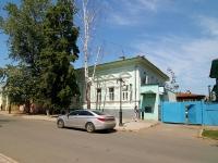 Elabuga, 银行 Сбербанк России, ОАО, Елабужское отделение №4690, Kazanskaya st, 房屋 41