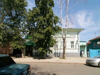 Elabuga, bank Сбербанк России, ОАО, Елабужское отделение №4690, Kazanskaya st, house 41