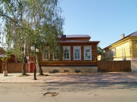 Elabuga, Kazanskaya st, house 44. Apartment house