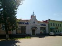 Elabuga, Kazanskaya st, 房屋 50А. 写字楼