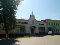 Elabuga, Kazanskaya st, house 50А. office building