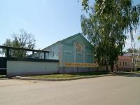 Elabuga, 工厂(工场) ЕЛАБУЖСКИЙ ПИВОВАРЕННЫЙ ЗАВОД ИМЕНИ СТАХЕЕВЫХ, Kazanskaya st, 房屋 66