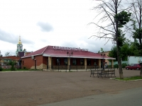 "Elabuga, cafe / pub ""Серебряный век"", Kazanskaya st, house 68Б"