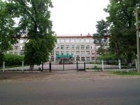 Elabuga, 学校 №5, Kazanskaya st, 房屋 91