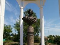 Elabuga, 纪念碑 М.И. ЦветаевойKazanskaya st, 纪念碑 М.И. Цветаевой