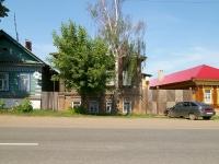 Elabuga, Moskovskaya st, 房屋 81. 别墅