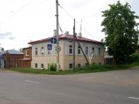 Elabuga, office building  , Moskovskaya st, house 105