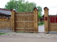 Elabuga, 博物馆 Усадьба Н.А. Дуровой, Moskovskaya st, 房屋 123