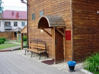 Елабуга, музей Усадьба Н.А. Дуровой, улица Московская, дом 123