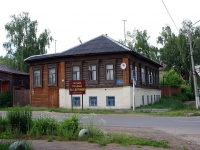 Elabuga, Moskovskaya st, house 127. Private house