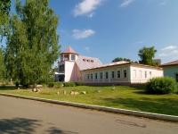 Елабуга, улица Городищенская, дом 1. художественная школа №1