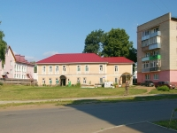 Elabuga, Gorodishchenskaya st, house 5. office building