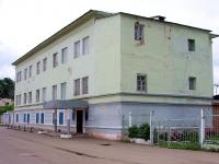 Елабуга, улица Азина, дом 98. университет КФУ, Казанский Федеральный университет