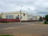 Елабуга, улица Габдуллы Тукая, дом 38. офисное здание