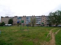 Elabuga, Galiaskar Kamal st, 房屋 31. 公寓楼