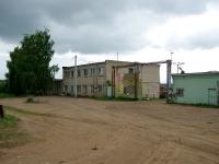 Елабуга, улица Первомайская, дом 50. органы управления