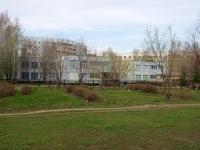Нижнекамск, улица Бызова, дом 1Б. художественная школа №1