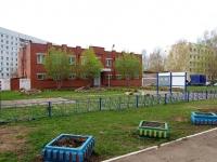 Нижнекамск, улица Бызова, дом 3А. жилищно-комунальная контора