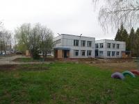 Нижнекамск, улица Бызова, дом 5Б. детский сад №8, Тургай