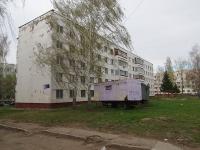 Нижнекамск, улица Бызова, дом 7А. многоквартирный дом