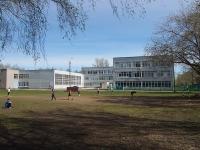 Нижнекамск, улица Бызова, дом 10Б. лицей №35