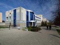 Нижнекамск, улица Кайманова, дом 1. офисное здание