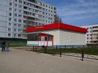 Нижнекамск, улица Кайманова, дом 1Б. магазин
