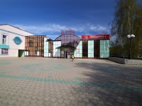 Нижнекамск, улица Кайманова, дом 9. театр Нижнекамский Государственный Татарский Драматический театр