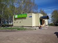 Нижнекамск, улица Кайманова, дом 9А. магазин