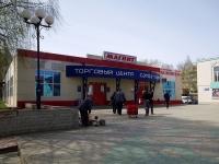 """Нижнекамск, улица Кайманова, дом 9Б. торговый центр """"Нептун"""""""
