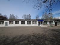Нижнекамск, улица Кайманова, дом 16. многофункциональное здание