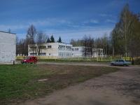 Нижнекамск, улица Кайманова, дом 16А. органы управления