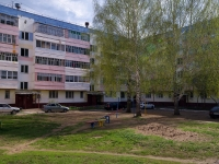 Нижнекамск, Лесная ул, дом 1