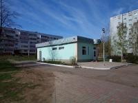 Нижнекамск, улица Лесная, дом 1 с.1. магазин