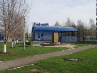 Nizhnekamsk, st Lesnaya, house 35А. cafe / pub