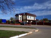 Nizhnekamsk, st Lesnaya, house 8А. Social and welfare services