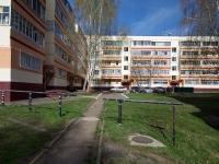 Нижнекамск, Лесная ул, дом 9