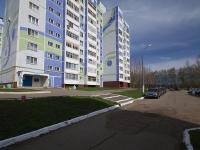 Нижнекамск, Лесная ул, дом 23