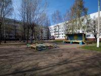 Нижнекамск, Менделеева ул, дом 1