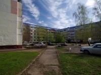 Нижнекамск, Менделеева ул, дом 2