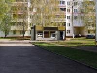 Нижнекамск, улица Менделеева, дом 2 с.1. магазин